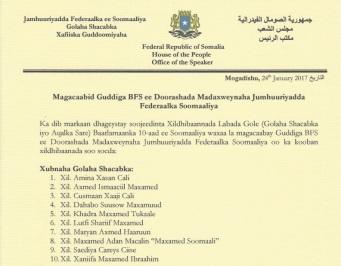 gudiga-doorashooyinka-madaxweynaha-oo-maanta-la-magacaabay-iyo-magacyada-oo-la-soo-bandhigay-18
